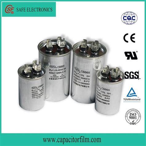 ac capacitor design 28 images 450vac capacitor 10uf ac 250v 60uf motor start capacitor buy
