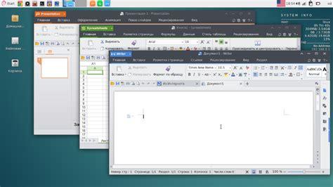 Ws Office Wps Office теперь доступен и для Linux Fornote Net