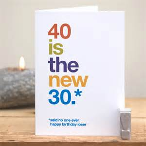 40th Birthday Cards Funny 40th Birthday Card 40 Birthday Card Funny 40