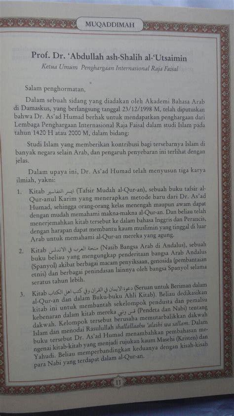 Buku Saku 31 Tuntunan Hidup Berkah Pust Ibnu Umar buku tafsir singkat al quran dan terjemah besar set 30 jilid