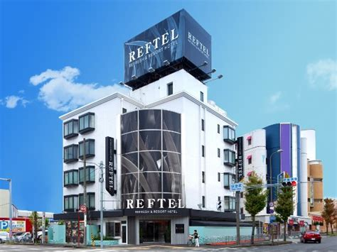 reftel osaka airport hotel prices pension reviews
