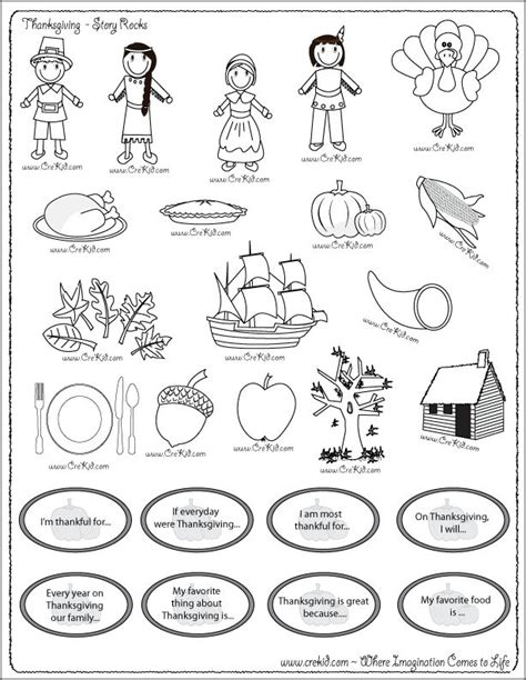 themes in native american stories 151 best images about second grade on pinterest