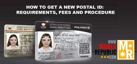 How To Get A Modern How To Get A New Postal Id Requirements Fees And Procedure
