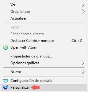 cambiar imagenes html javascript c 243 mo cambiar imagen de fondo de pantalla bloqueo en