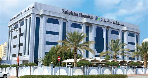 genesys hospital address zulekha hospitals your health matters best hospital in