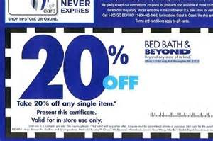 bed bath and beyond sales events printable coupons