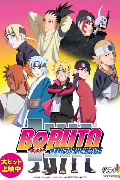 boruto the movie 2 boruto naruto the movie โบร โตะ นาร โตะ เดอะม ฟว