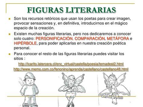 cuales son las imagenes literarias wikipedia figuras literarias