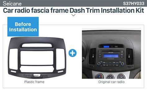 car stereo radio fascia dash panel plate cover trim for hyundai elantra 2006 ebay