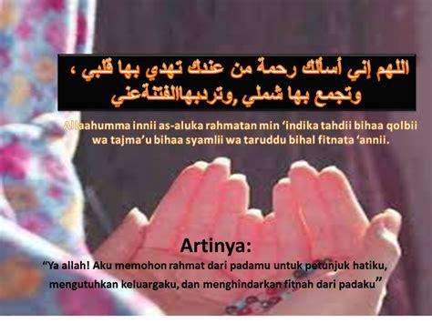 Pasti Mustajab doa mustajab nabi muhammad saw doa mustajab lengkap