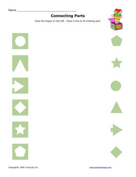pattern aware quiz schoolexpress com 19000 free worksheets create your