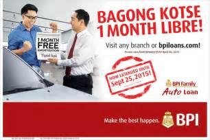 bpi housing loan promo bpi auto loans