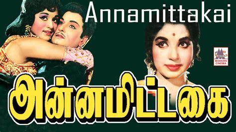 film g 30 s pki full movie youtube annamitta kai mgr full movie அன னம ட டக youtube