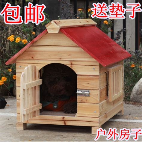 cheap small dog house online get cheap outdoor dog houses aliexpress com alibaba group
