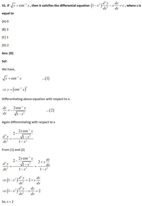 questions pattern of wbjee wbjee 2014 solved engineering mathematics paper part 7