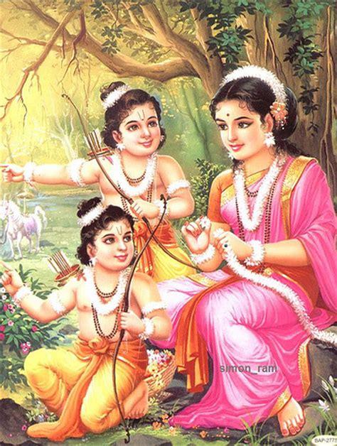 images of love kush google images