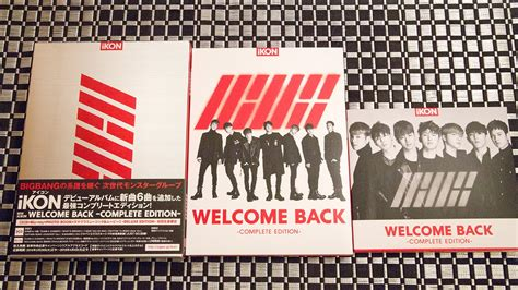 Ikon Welcome Back Complete Edition Reguler unboxing ikon welcome back complete edition japanese cd cd deluxe