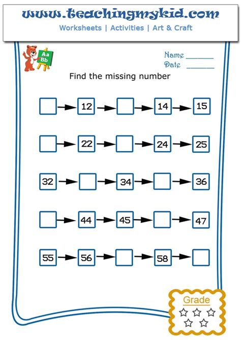 printable maths games for junior infants what comes before number between 1 100 worksheet 7