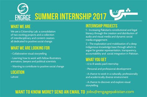 Summer Internship 2017 Deadlines For Application Mba by A List Of Summer Internship Programs 2017 For Students And
