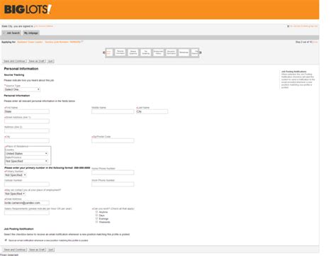 printable job application for big lots how to apply for big lots jobs online at biglots com careers