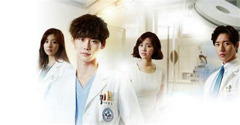 film drama jepang terbaru 2014 daftar drama korea tema kedokteran kumpulan film korea
