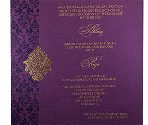 muslim wedding card templates muslim wedding invitation card design yourweek 6965ebeca25e