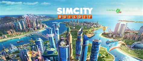 simcity buildit v1 16 94 دانلود simcity buildit 1 16 94 58291 بهترین بازی شهرسازی اندروید مود بازی و اپلیکیشن