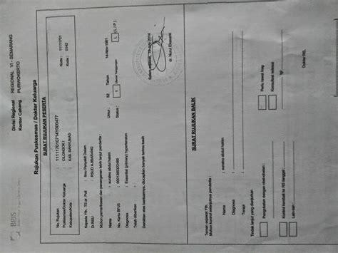 puskesmas i cilongok sistem rujukan dan syarat pembuatannya