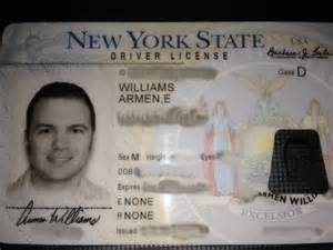 nyc license new ny state license