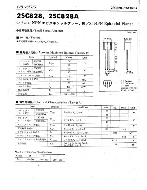 c828 transistor specification c828 datasheet pdf pinout 2sc828