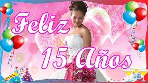 imagenes de feliz quinceañera feliz 15 a 241 os princesa poemas para quincea 241 eras versos