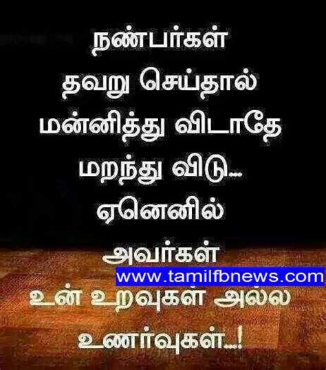 friend ship quotes with tamil friendship quotes in tamil quotesgram