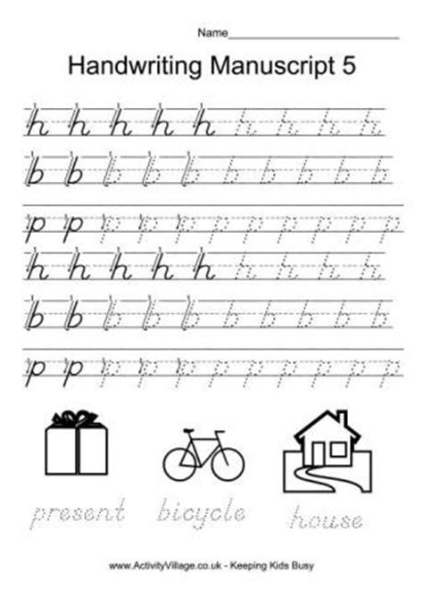printable handwriting worksheets ks3 manuscript handwriting worksheets