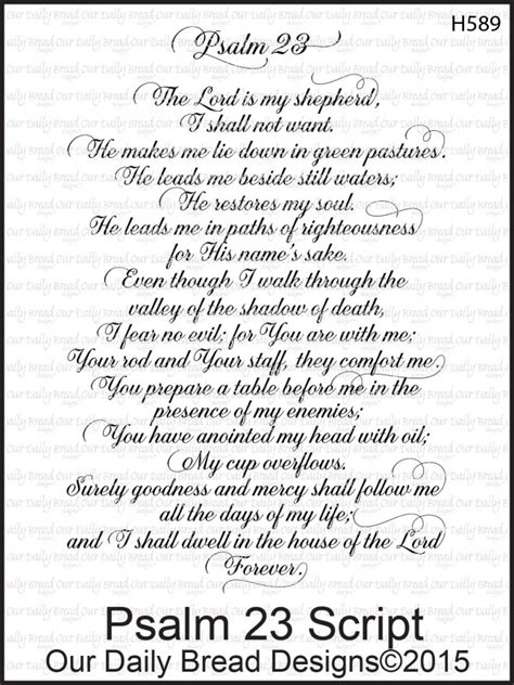 printable version of psalm 23 psalm 23 verse pictures to pin on pinterest pinsdaddy