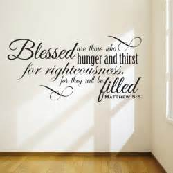 Wall Stickers Bible Verses Bible Verse Wall Decal Scripture Wall Decals Inspiring
