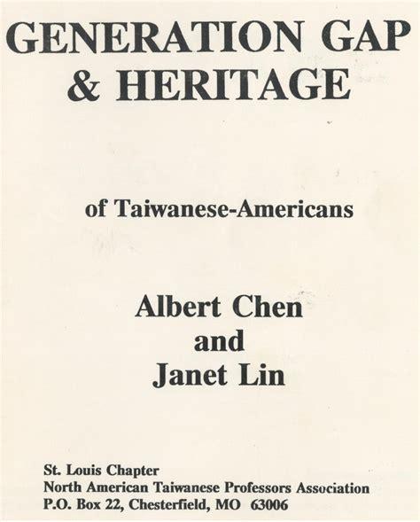 634 generation gap heritage albert chen and janet