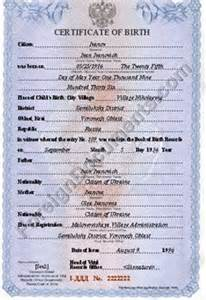 Russian Birth Certificate Translation Template by Russian And Ukrainian Translation Sles