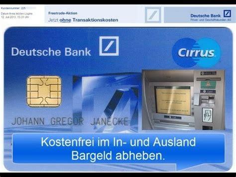 deutsche bank ausland geld abheben kein geld am automaten im ausland