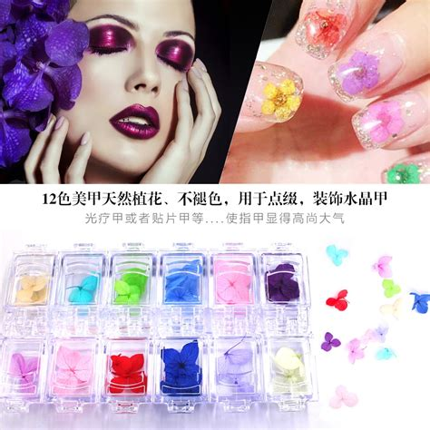 3d Nail Supplies by Japanese Nail Supplies 3d Nail Alloy Decoration For