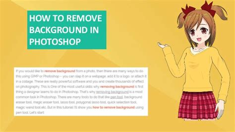 tutorial photoshop how to remove background how to remove background in photoshop using pen tool