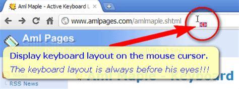 unity keyboard layout indicator aml maple indicador de disposici 243 n de teclado