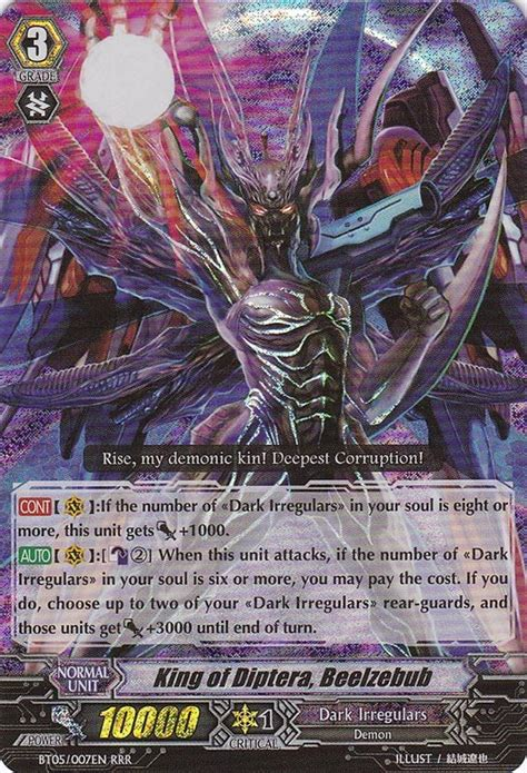 Rummy In The Deck by King Of Diptera Beelzebub Cardfight Vanguard Wiki