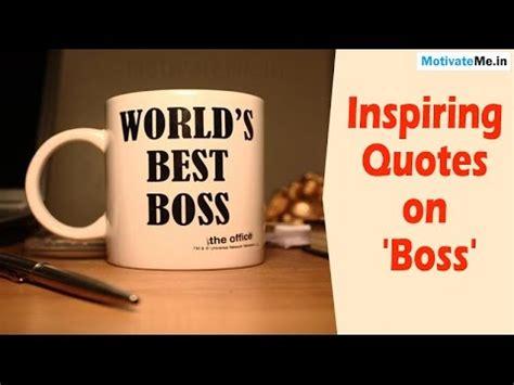 inspiring motivational quotes  boss youtube