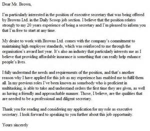 good resume examples for retail jobs 25 best ideas about examples of cover letters on