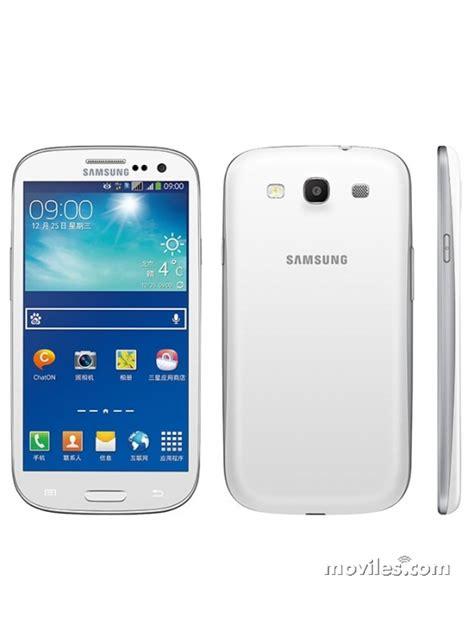 Second Hp Samsung S3 Neo fotograf 237 as samsung galaxy s3 neo celulares m 233 xico