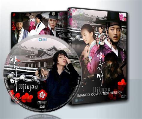 Dvd Iljimae ซ อ ขาย หน งเกาหล หน ง dvd vcd เพลง ดนตร เคร องดนตร เพลงใหม เพลงฮ ต เพลงล กท ง