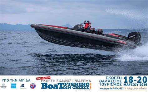 skipper fishing boat νεα boat fishing show έκθεση ψάρεμα σκάφος