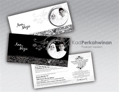 design kad jemputan aqiqah joy studio design gallery design kad jemputan related keywords design kad jemputan