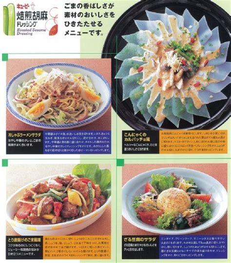 kewpie roasted sesame dressing ingredients roasted sesame dressing kewpie 1l japan ebay