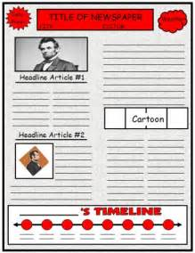 Book Report Ideas For Kids Biography Book Report Newspaper Templates Printable